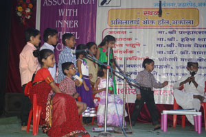 Contribute towards oral-aural rehabilitation of hearing impaired kids