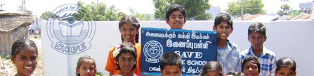 Quality Education for migrant children from North & North Eastern States of India living in Tirupur