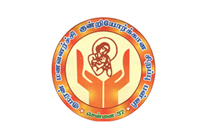 Rajammal Trust For Special Children