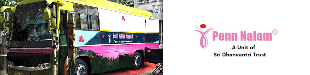 Penn Nalam Mobile Cancer Screening Programme