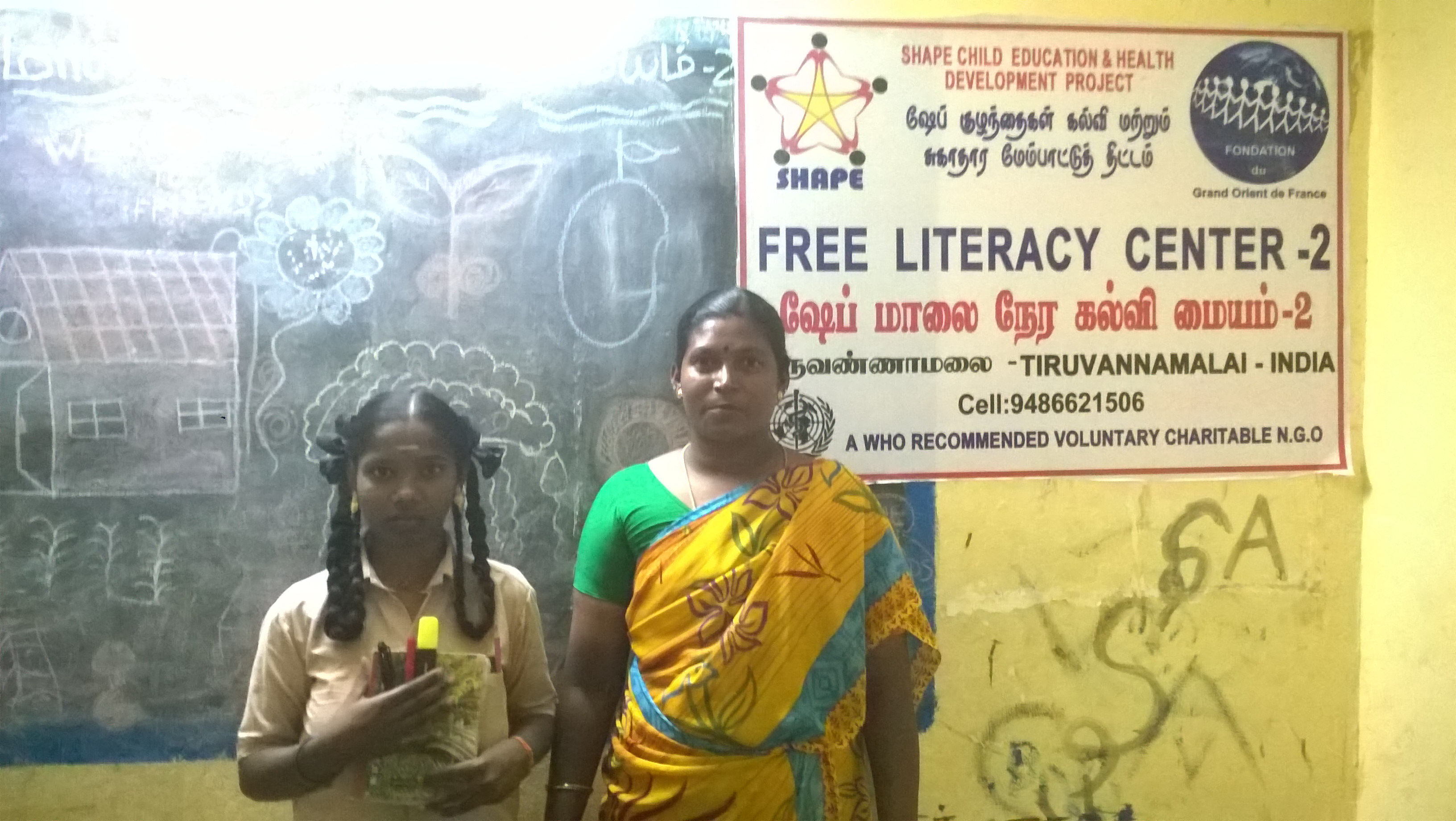 Support the holistic education of underprivileged children